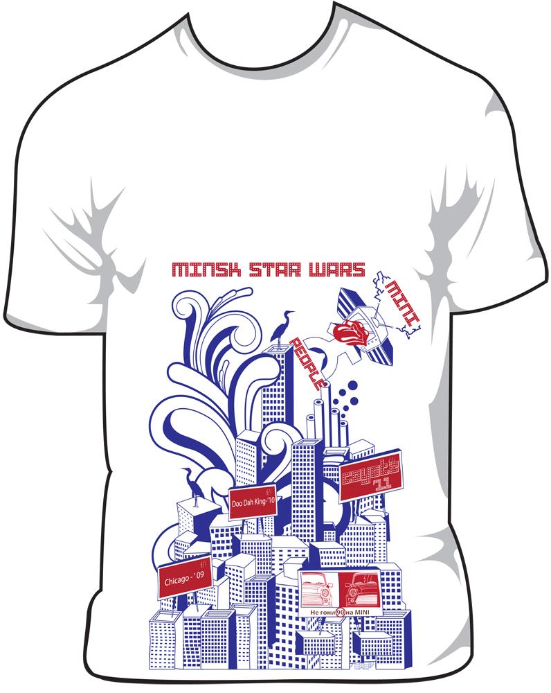 Изготовление футболок на заказ - Графический дизайн ... - photo#15