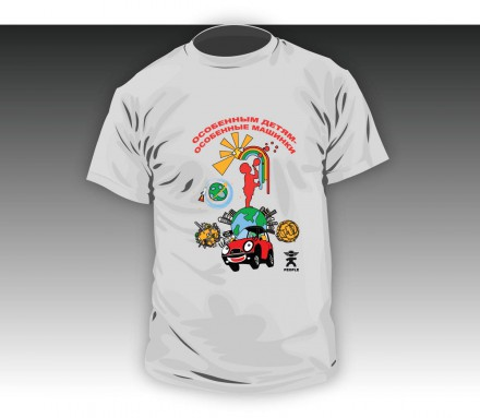 Изготовление футболок на заказ - Графический дизайн ... - photo#11